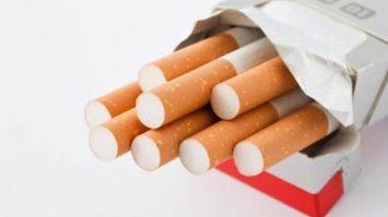 Vigor Güncel Sigara Fiyatları ve Vigor Fiyatı