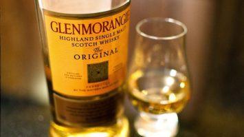 Glenmorangie Güncel Fiyatı Nedir?